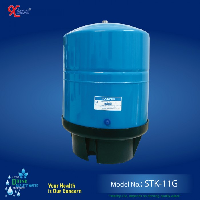 Xian - 11 Gallon OR 41.8 Litter Steel Tank
